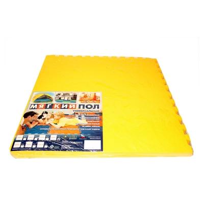 Мягкий пол универсальный 60*60(см) все цвета